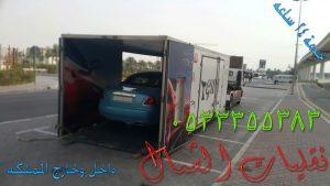 سطحه بجميع احياء الرياض