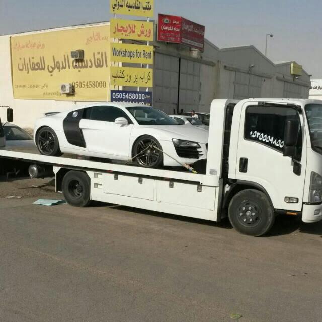 سطحة جنوب الرياض لنقل السيارات المعطلة أو المصدومة